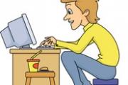 הנחיות לעבודה בריאה מול מסך מחשב
